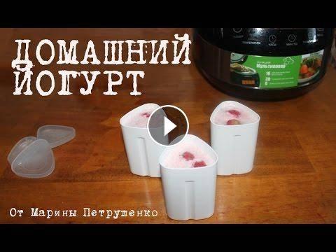 рецепт йогурта в мультиварке поларис с функцией