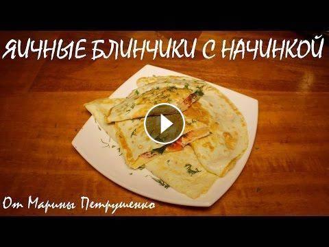 Рецепт яичных блинчиков с начинкой