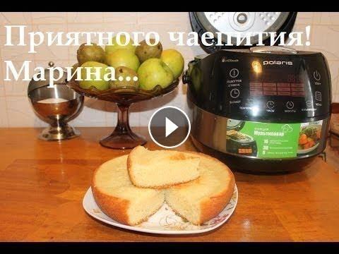 Кекс с яблоками рецепт в хлебопечке