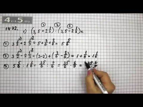 Презентация геометрия 9 класс мерзляк 2017 поглиблене