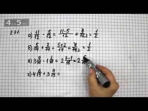 Ответы по математике 6 класс виленкин 268