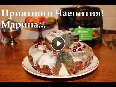 Рецепты пирогов с вареньем для мультиварок