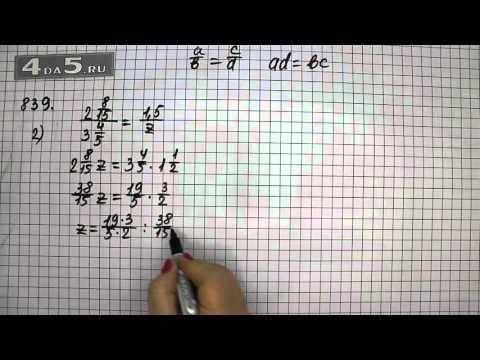 Программа 6 класса по математике виленкин