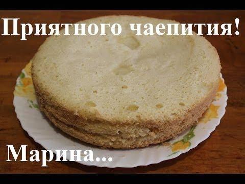 Рецепт вкусного бисквита для торта в мультиварке с фото