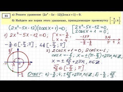 Решение 20 задания егэ по математике