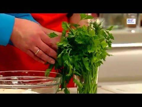 360 готовим вкусно рецепты
