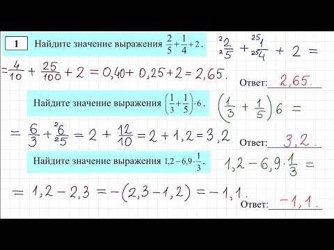 Егэ по математике 2016 базовый уровень ответы 7 вариант