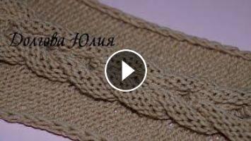 Узоры вязания спицами на лето