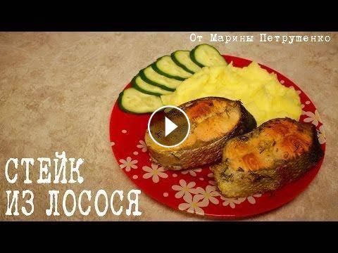 Мультиварка рецепты с фото лосось