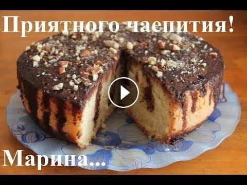 Пышный кекс в мультиварке рецепты с фото