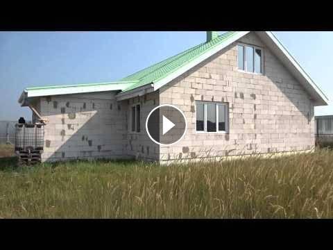 Дом из газоблока с нуля  видео