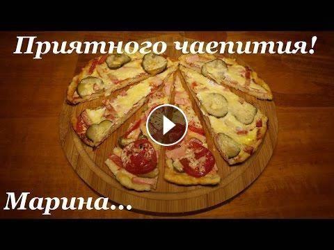 Рецепты для мультиварки пицца
