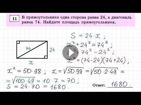 Огэ 8 класс математика 2016 решение
