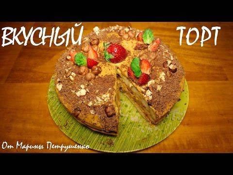 Торт рецепт для детей