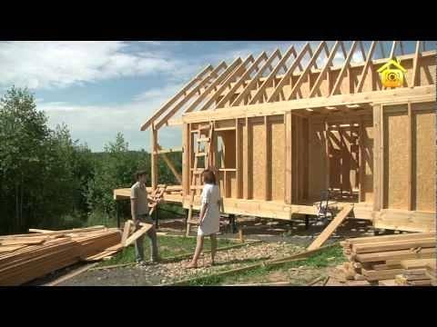 Как сделать каркасный дом по канадской технологии