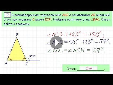 Огэ по математике 8 вариант с решением 2017