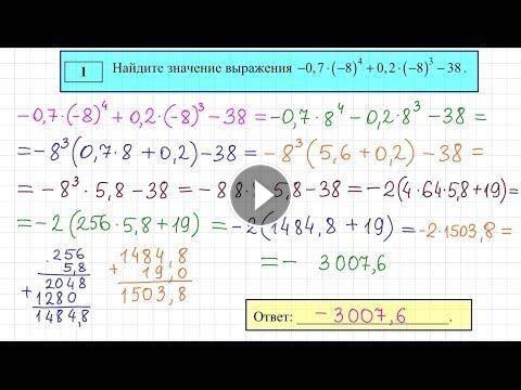 Решения задач по математике 8 класса онлайн