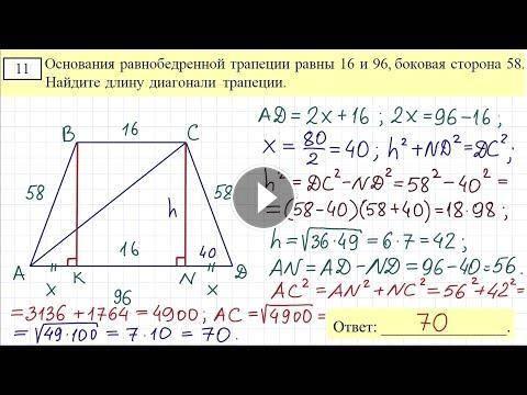 Огэ математика 8 задание решение