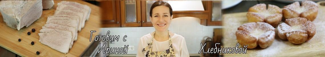 косметических изменений кулинарный сайт ирины хлебниковой фото предлагаем проектирование монтаж