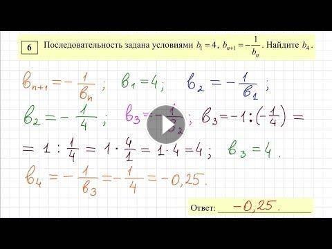 ответы математика 9 класс вариант ма9405 восток